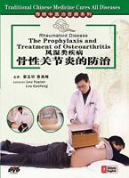 Traditional Chinese Medicine - The Prophylaxis & Treatment of Osteoarthritis DVD