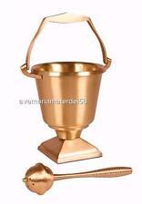 "Holy Water Pot Brass 6""Dia. x 7"" H with Sprinkler Aspergillum 8 1/2"" L Squared"