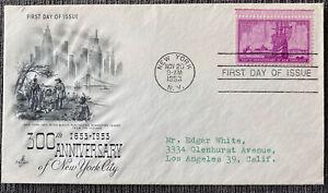 Sc 1027 New York City NYC Anniversary SEV#2 ArtCraft variety FDC w/o ASDA text
