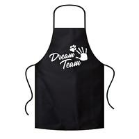 Dream Team Dreamteam Hundesport Agility Dog Grillschürze Kochschürze Latzschürze