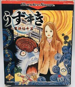 Bandai WonderSwan Uzumaki: Denshi Kaikihen Japan Version US Seller