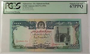 SH1372 (1993) Afghanistan 10000 Afghanis Bank Note SCWPM# 63b PCGS GEM 67 PPQ
