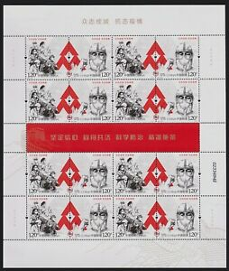 China Stamp 2020 T11 Unite as one to fight the 2019-VIRUS Full Sheet MNH
