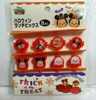 Halloween DISNEY Tsum Tsum Food Picks pick for Lunch Box Bento 8pcs