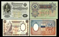 Russie -  2x  20, 50 Roubles - Edition 1899 - Reproduction - 47