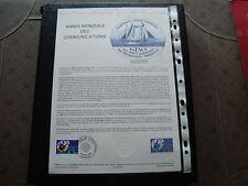 FRANCE - document officiel 1er jour 12/3/1983 (annee des communications) french