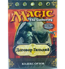 Magic The Gathering Code of the Orzhov Guildpact Deck Russisch Themendeck