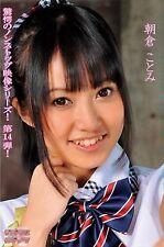 Kotomi Asakura - Japanese Idol DVD : Two Disc Collection