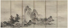 Japanese screen painting Sansui Sumi Ink Mountain landscape and Figures' story 2