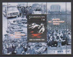 Azerbaijan - 2010, National Day of Mourning sheet - MNH - SG MS755