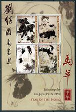 Antigua & Barbuda 2014 MNH Year of Horse 4v M/S Paintings Liu Jiyu Art Stamps