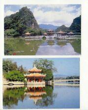 CHINA 2 POSTKARTEN , gelaufen > GERMANY , China Postcard