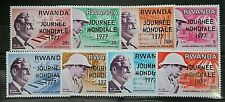 Rwanda 1971 World Leprosy Day Set UM. SG 719/26.