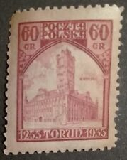 POLAND STAMPS MNH Fi260 ScB28 Mi281 -Town hall in Torun-stamp exhibition,1933,**