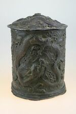 Antique CHINESE TOBACCO JAR & COVER Lead & Copper DRAGONS RACING AROUND THE JAR