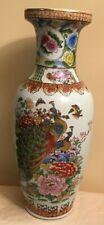 LAREAUX Ceramics Hand-painted Decorative Vase Made in China 331-22151