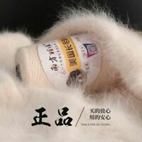 Long-Haired Mink Wool Cashmere Yarn Crochet Mohair Merino Knitting 100+40g