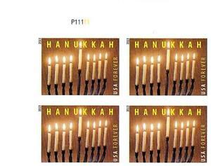 🕎 USA 2013 HANUKKAH imperforated  block of 4 w/UL # MNH JUDAICA SCARCE!!! 🕎