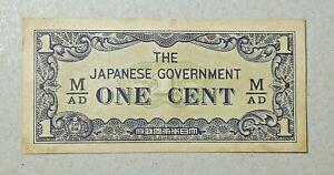 1 cents Japan Occurpation note aunc  # 514