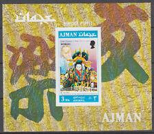 Ajman 1971 ** Bl.A294 B Theater theatre Die Schlacht von Ichinotani