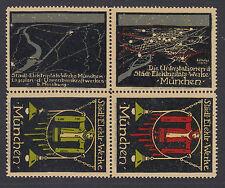 Rare Stadt Elektrizitats Werke Munchen block of 4 stamps by Kurt Bottcher