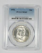 1953 MS65 Franklin Half Dollar - 90% SILVER - PCGS Graded *617