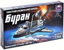 Soviet Space Shuttle Buran model kit 1/144 ARK models (no box)