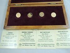 ISRAEL 4 State Medal WEDDING,BAR/BAT MITZVAH,SHEMA YISRAEL 4 X 1.7gr GOLD 13mm