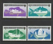 Hong Kong 1986 Fishing Vessels stamp