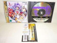 Sega Saturn LANGRISSER V 5 with SPINE CARD * Import Japan Video Game ss