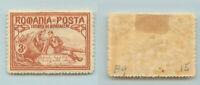 Romania 1906 SC B9 mint. f9773