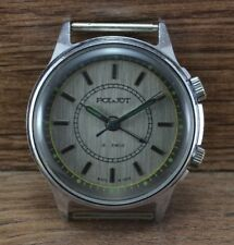 Men`s Vintage USSR SOVIET Russian mechanical watch POLJOT ALARM VIBRATES
