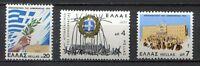 S2329) Greece 1977 MNH New Democracy 3v