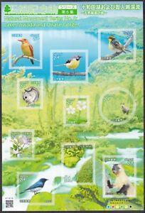(ja1531) Japan 2021 natural monument No.6 MNH bird flying squirrel serow marten