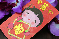 Chinese New Year - Lucky Money, Money Envelope, Red Packet (Pack of 10)