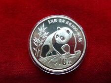 China Panda Silber 1 Unze 1990 mit Unterstrich (Typ 1)