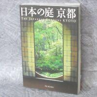 JAPANESE GARDEN KYOTO Art Book Design Pictorial Photo Book 56