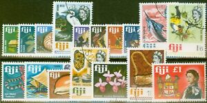 Fiji 1968 set of 17 SG371-387 Used Superb