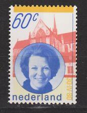 NVPH Netherlands Nederland  nr 1200 MNH 1980 Royalty Inauguration Queen Beatrix