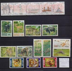 ! Bangladesh 1974-1991. Stamp. YT#56/58,101/106,335/339,343/346. €32.00!