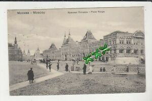 POSTCARD - MOSCOW, PLACE ROUGE -  RUSSIA STAMPS & P/M 1908 - TO ODLING OXFORD