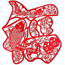 "Chinese Folk Art Hand Made Paper Cut - ""Fu"" Beatific 250*240mm AE607"
