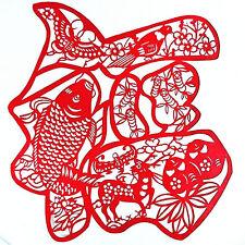 "Chinese Folk Art Hand Made Paper Cut - ""Fu"" Beatific AE607"