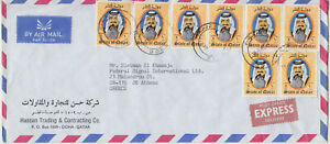 QATAR 1984/85, Mi 361 (8 STAMPS) ON AIR MAIL EXPRESS LETTER TO GREECE