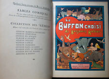 BENJAMIN RABIER LE BUFFON CHOISI LIBRAIRIE GARNIER 1932 RELIE ILLUSTRE