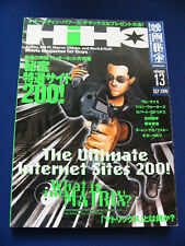 1999 Japan HIHO mag Heather Graham Denise Richards The Matrix A SIMPLE PLAN JAWS