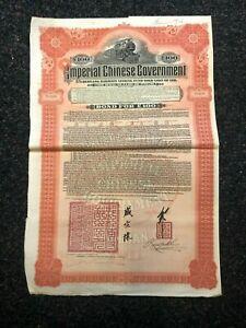 China Government 1911 5% £100 Hukuang Railways Sinking Fund Gold Loan Bond