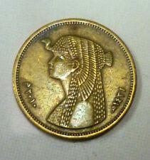 EGYPT 50 Piastres Vintage Coin Queen Cleopatra 'VF-EF'.
