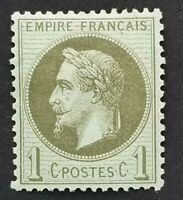 FRANCE SCOTT 29 MINT HINGED MH* OG FRESH CLEAN SUPERB CENTERING NICE!