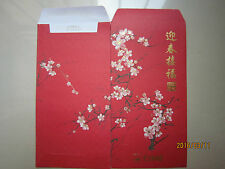 Cimb Year 2016 Flower Chinese New Year Ang Pow/Red Money Packet 2pcs